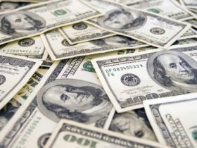 Az amerikai kormány beperli a Standard & Poor's-t