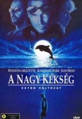 Esti film: A nagy kékség