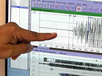 Földrengés volt Baranyában