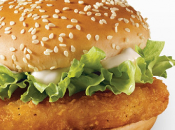 Hogy szedett össze 15 milliós bírságot a McDonald's?