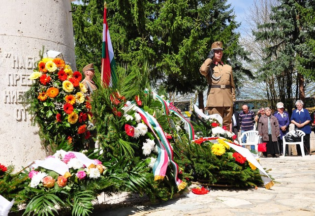 A bolgár hősökre emlékeztek