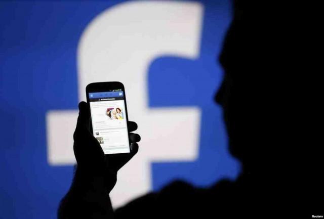 Ismeri a Facebook legmorbidabb funkcióját?
