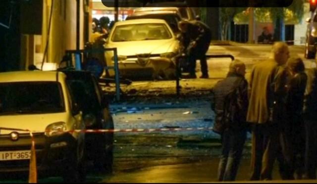 Bomba robbant a görög fővárosban