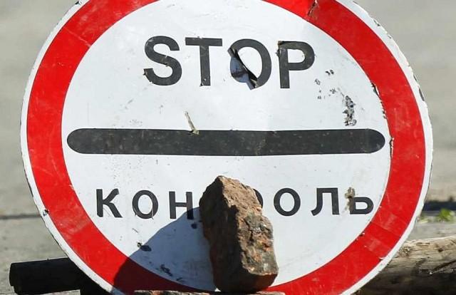 Felfüggesztik a határátlépés fokozott ellenőrzését