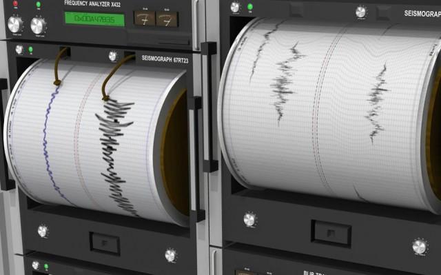 Pánik: földrengés volt Horvátországban